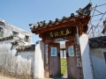 qiu-jun-former-residence-1