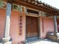 qiu-jun-former-residence-10